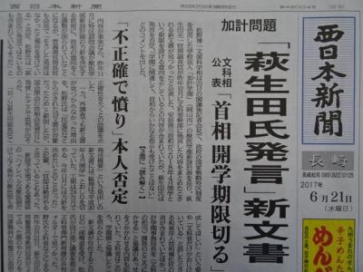 新聞6/21�