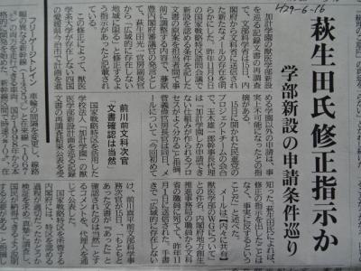 新聞6/26�