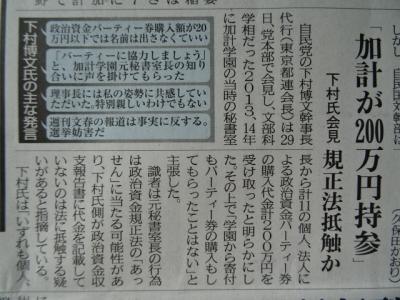 新聞6/30�