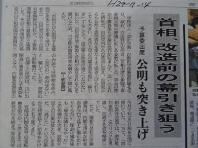 新聞7/14�