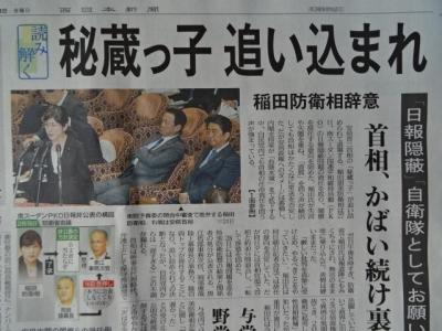 新聞7/28�