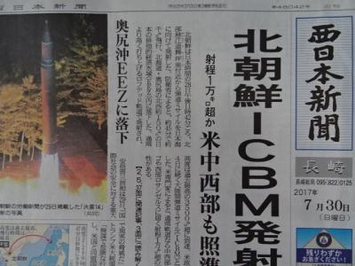 新聞7/30�