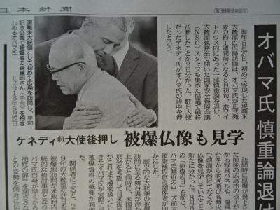 新聞8/3�