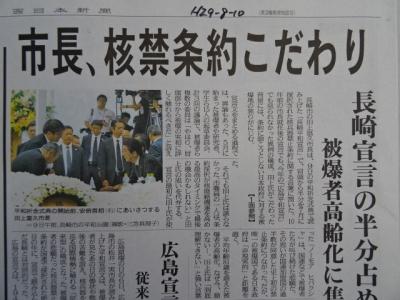 新聞8/10�
