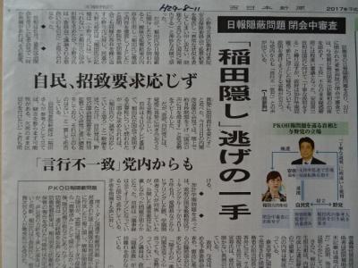 新聞8/11�