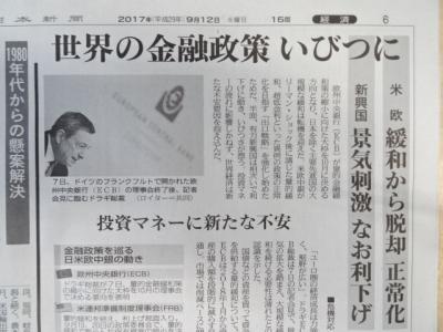 9/12新聞�