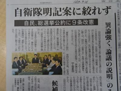 新聞9/21�