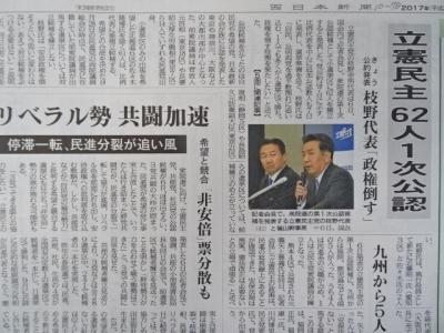 新聞10/7�
