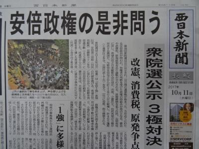 新聞10/11�