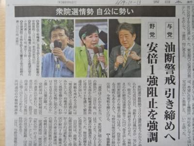 新聞10/13�