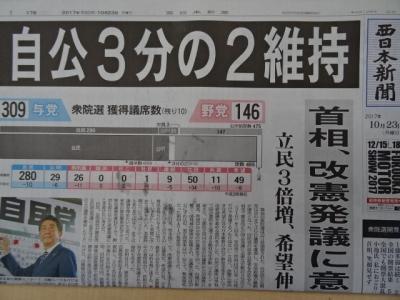 新聞10/23�