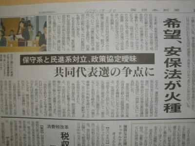 新聞10/30�