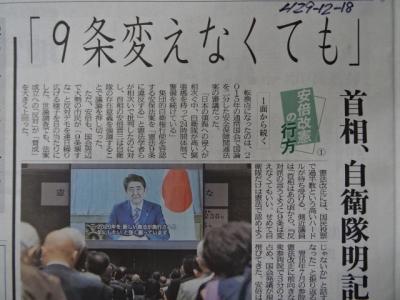 新聞12/18�