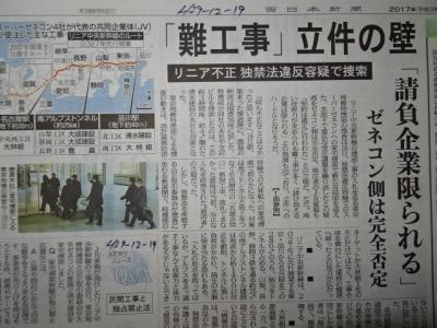 新聞12/19�