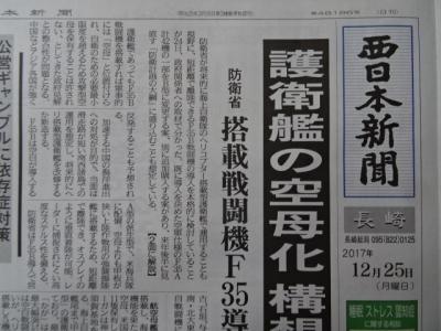 新聞12/25�