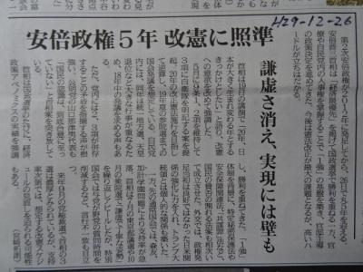 新聞12/26�
