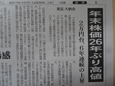新聞12/30�