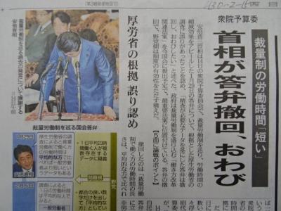 新聞2/15�