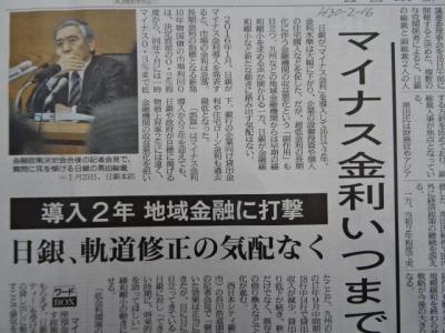 新聞2/16�