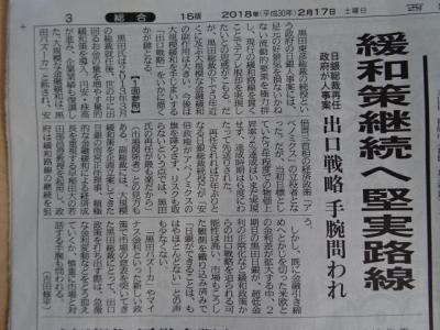 新聞2/17�