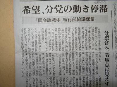新聞2/19�
