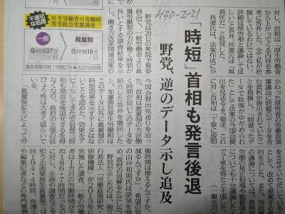 新聞2/21�
