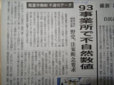 新聞2/24�