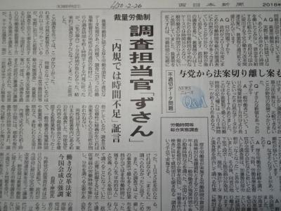 新聞2/26�
