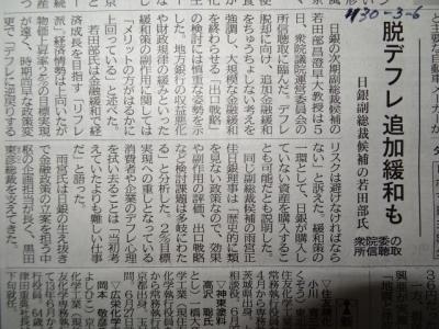 新聞3/6付�