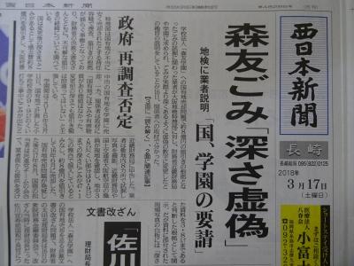 新聞3/17�