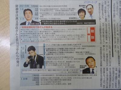 新聞3/18�