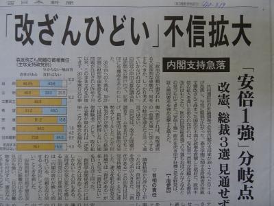 新聞3/19�