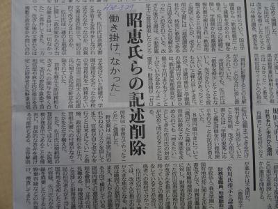 新聞3/27�