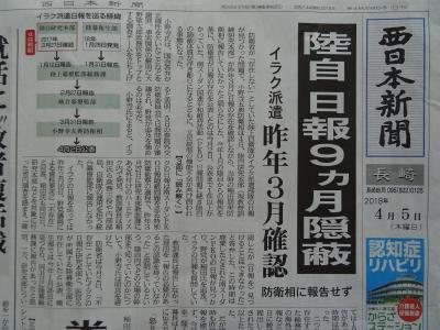 新聞4/5�