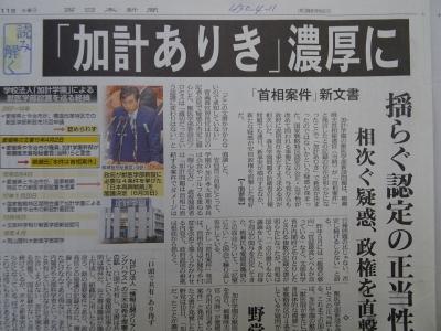 新聞4/11�