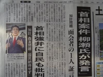 新聞4/13�