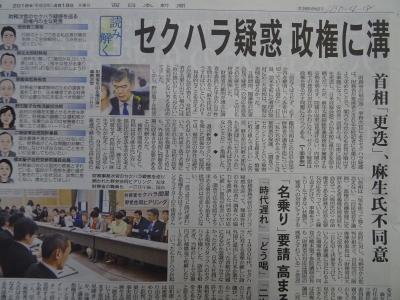 新聞4/18�