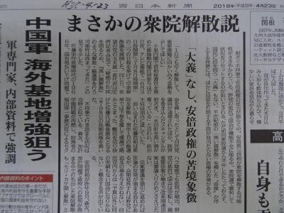 新聞4/23�