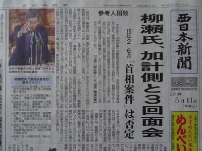 新聞5/10�