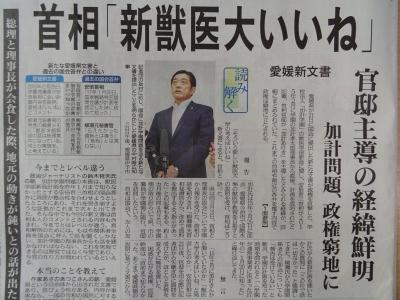 新聞5/22�