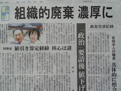 新聞5/24�