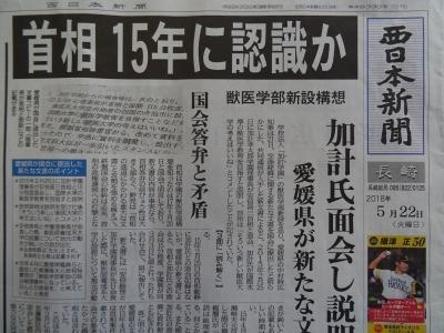 新聞5/23�