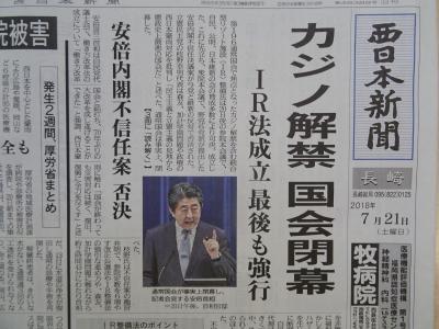 新聞7/21�
