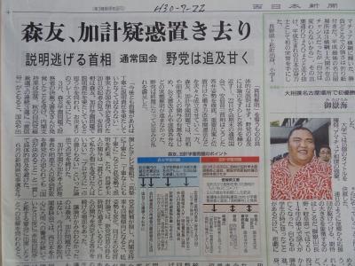 新聞7/22�