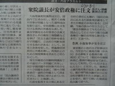 新聞8/1�