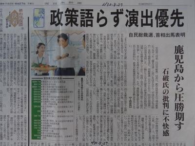 新聞8/27�