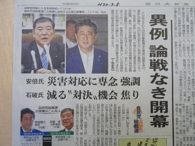 新聞9/8�