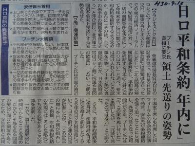 新聞9/13�