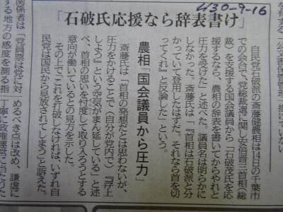 新聞9/16�