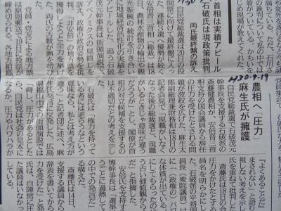 9/19新聞�